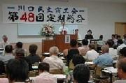 200713_2