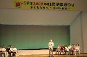 200720
