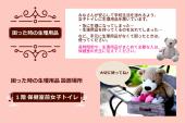 Photo_20210707102201